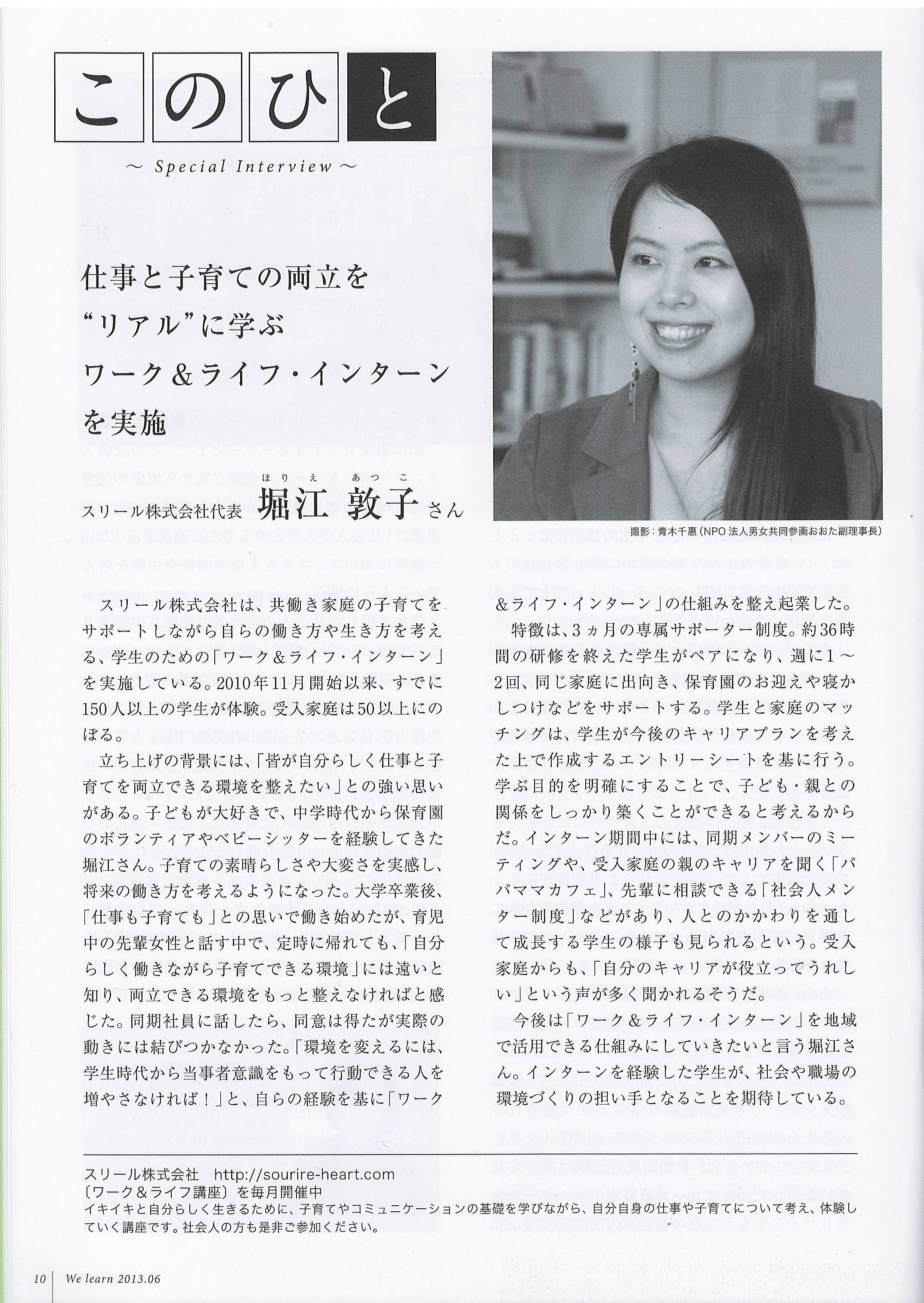 Scan20003
