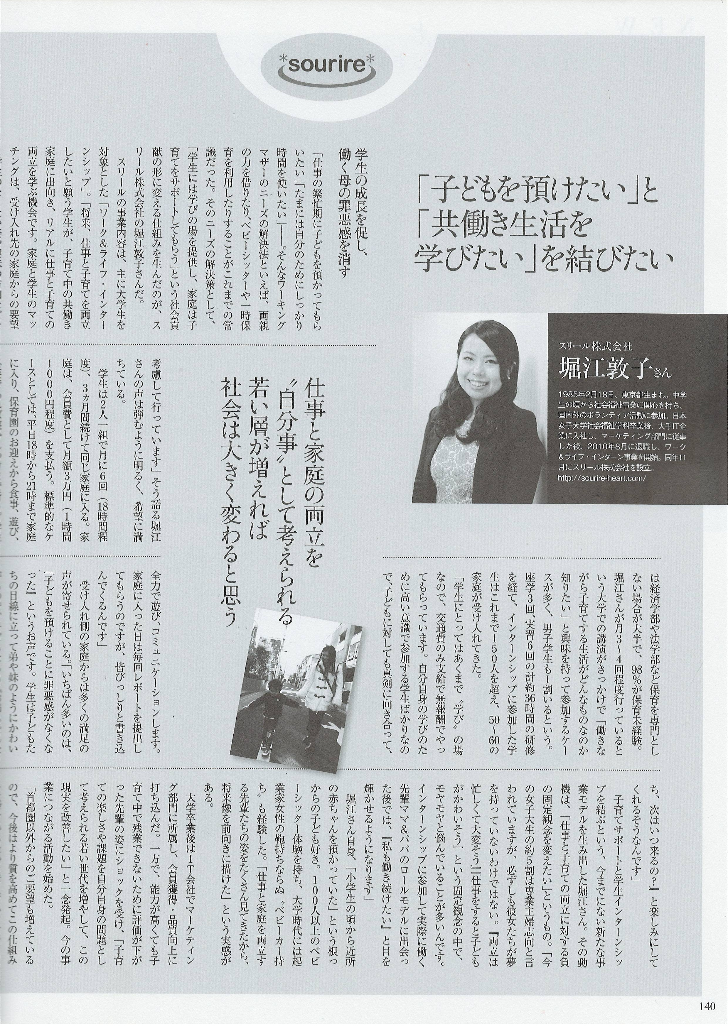 Scan2