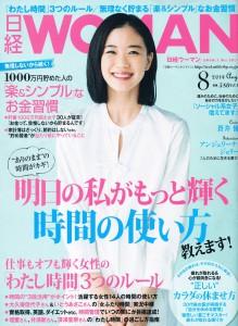 nikkeiwoman_140707_01