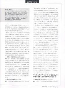 kigyoutojinzai_140905_02