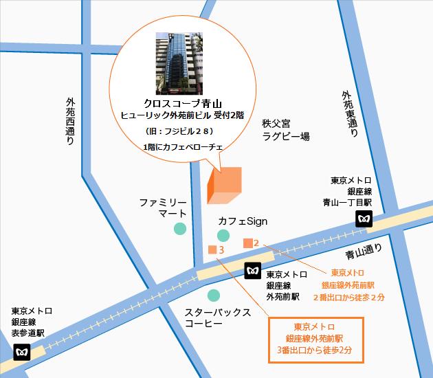Aoyama_access_MAP_151105