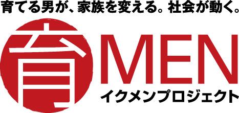 ikumen_logo2