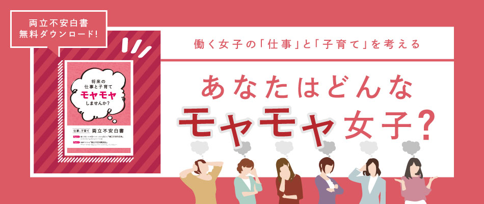 main_img_ryoritsu-fuan
