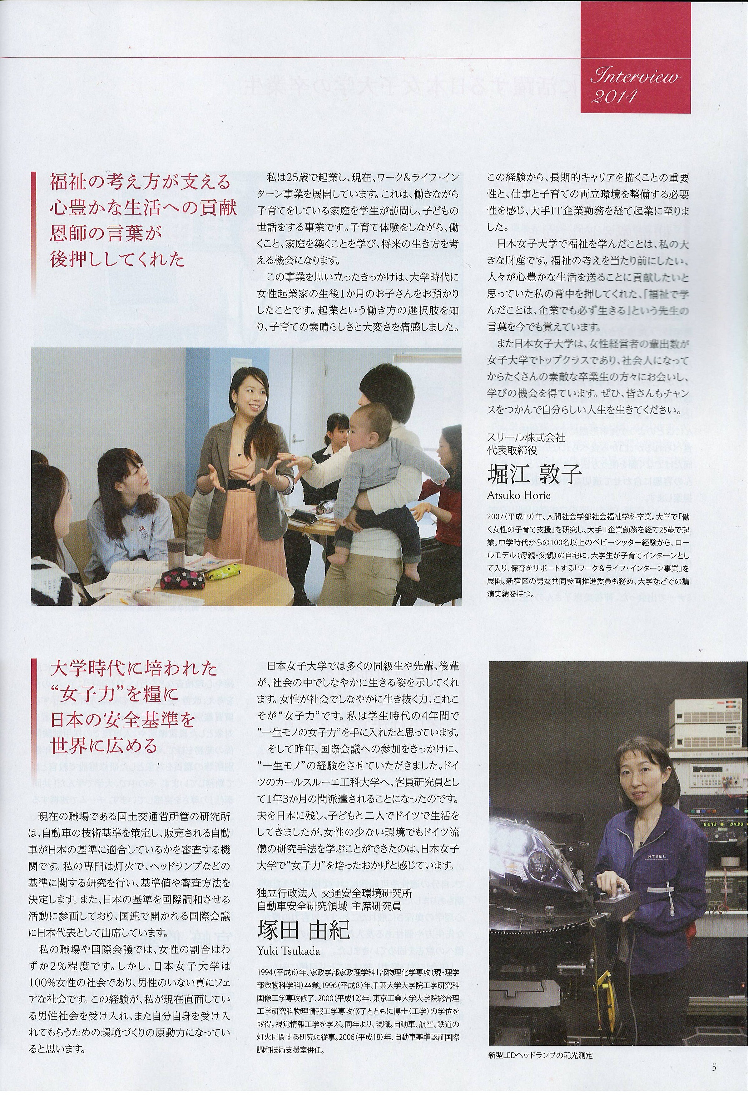 Scan20005