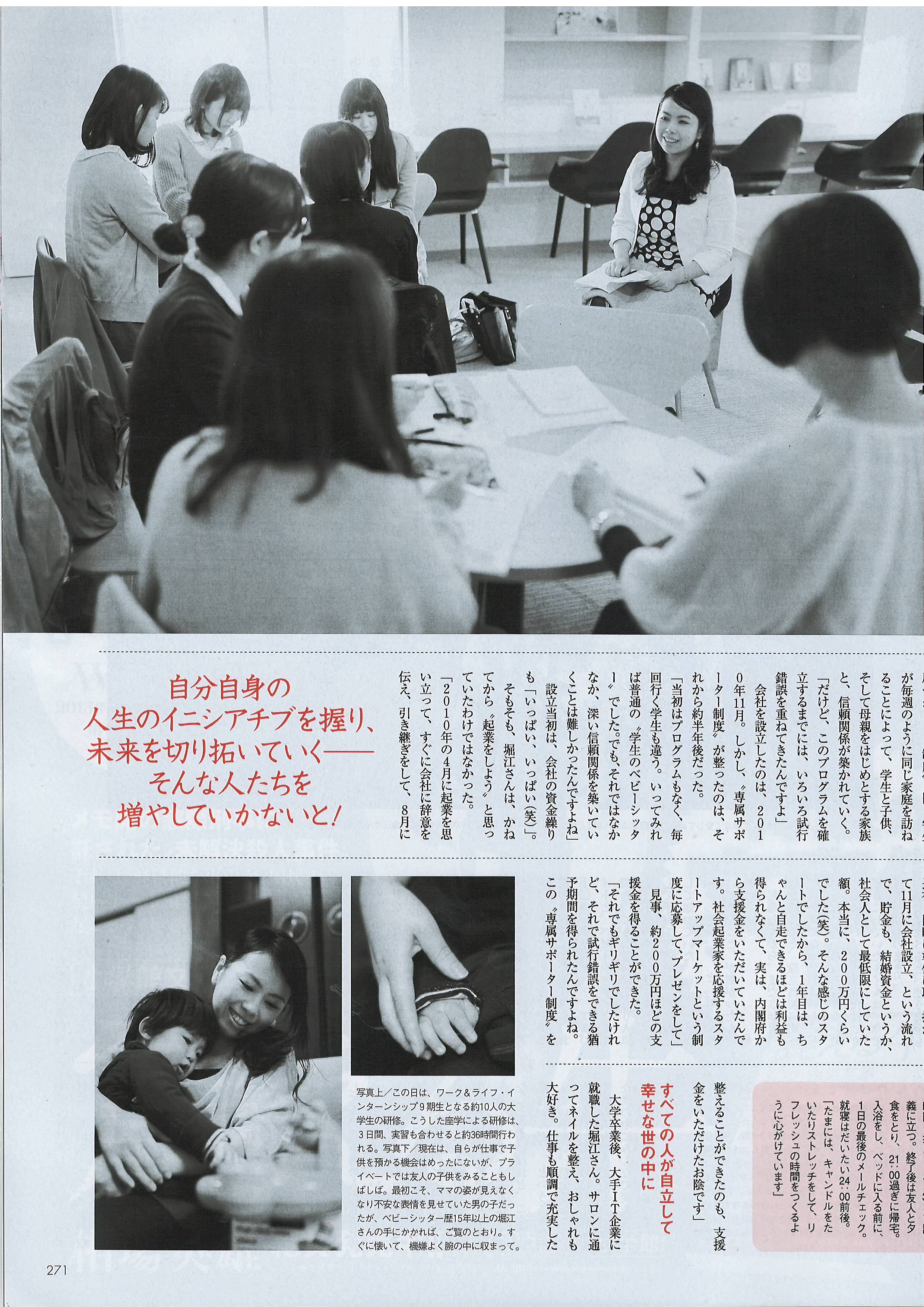 Scan20006