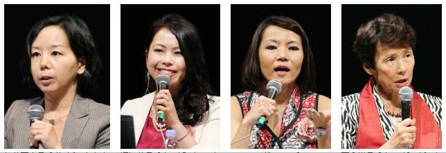 女性らしい視点、起業への生かし方  :日本経済新聞